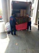 个人搬家服务